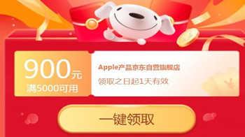iphone12降价时间表2021-iphone12降价趋势最新消息