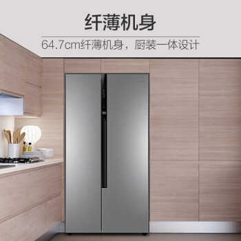 海爾統帥537WLDPC冰箱價格-海爾統帥537冰箱優惠