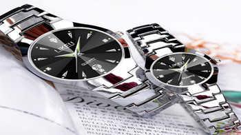 likeu1192手表和likeu016手表哪款好-likeu手表对比