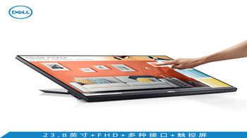 戴尔P系列显示器怎么样-2021戴尔P系列显示器选购榜单