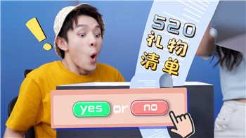 李佳琦直播预告清单5.19-李佳琦519直播剧透