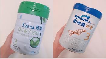 奶粉哪个牌子营养最全面,哪个好-奶粉哪些牌子安全可靠