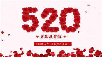 520情侣送礼清单-2021年情人节520送礼推荐