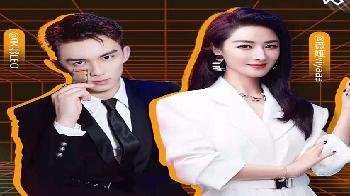 薇娅直播预告清单5.19-薇娅吴磊519直播清单剧透