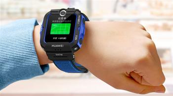 华为儿童手表4x新耀款怎么连接手机