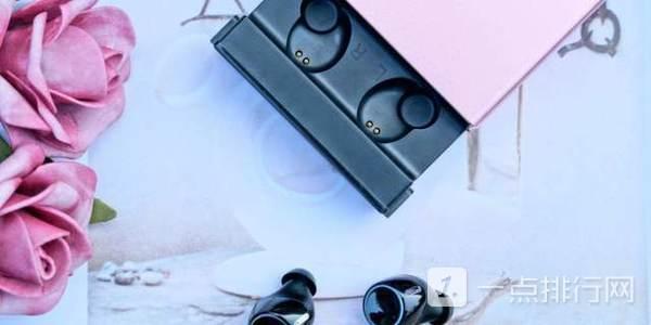 2021年618蓝牙耳机推荐-500元以内618蓝牙耳机推荐