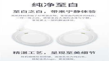 索尼WH-1000XM4静谧白怎么样-索尼WH-1000XM4静谧白评测