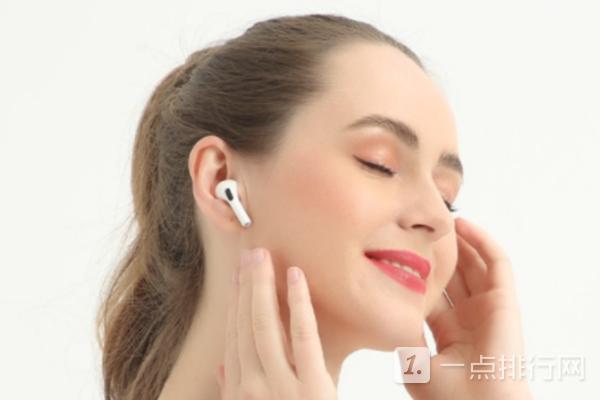 618买什么蓝牙耳机好?618几款高性价比蓝牙耳机推荐