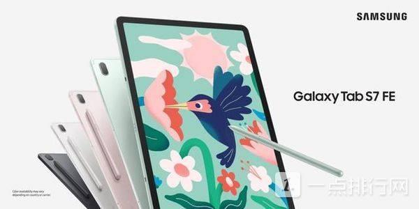 三星Galaxy Tab S7 FE/A7 Lite平板正式发布-对比评测