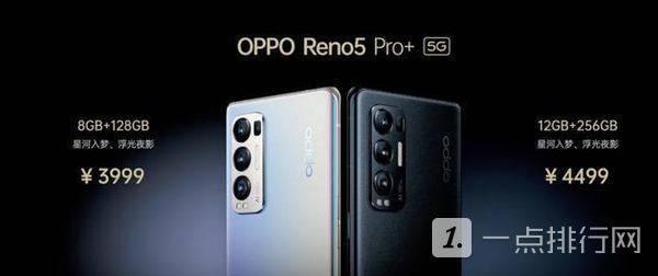 2021年618OPPO手机降价幅度大吗-618OPPO手机降价推荐