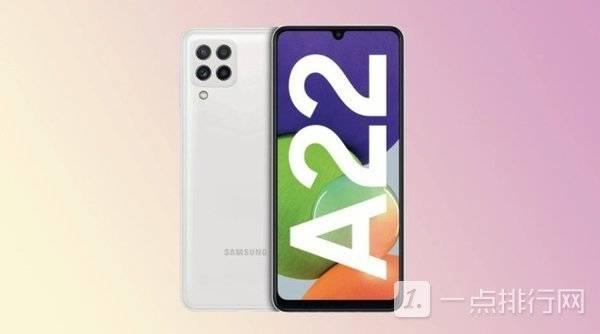 三星Galaxy A22手机怎么样-三星Galaxy A22参数评测