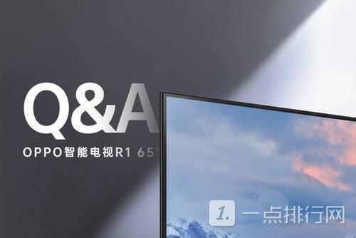 OPPO智能电视R1怎么样-OPPO智能电视R1详情评测