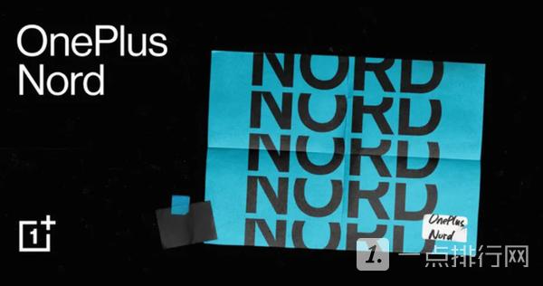 一加 Nord N200 5G最新曝光-一加 Nord N200 5G参数