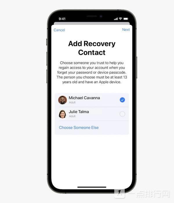 iOS 15支持资产转让-苹果iCloud升级