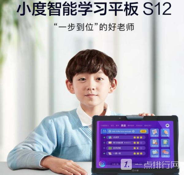 小度s12和步步高s5对比-小度s12和步步高s5哪个好