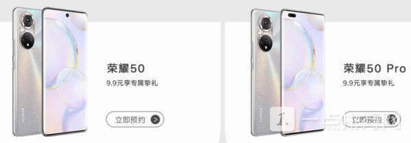 荣耀50系列外观曝光-荣耀50系列发布最新消息