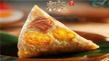 2021最好吃的粽子品牌推薦-哪個牌子的粽子最好吃
