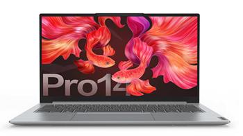聯想小新Pro 14 2021標壓銳龍版正式開售-參數評測