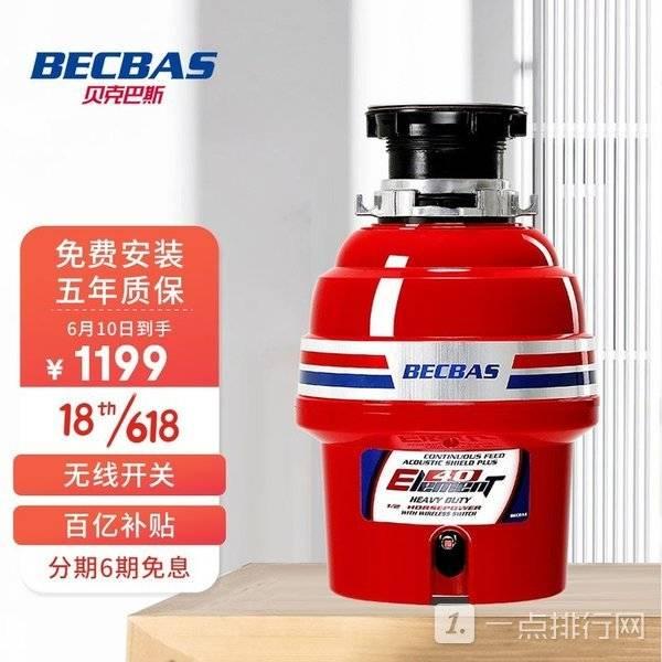 垃圾处理器什么品牌最好-厨房垃圾处理器哪个品牌质量好