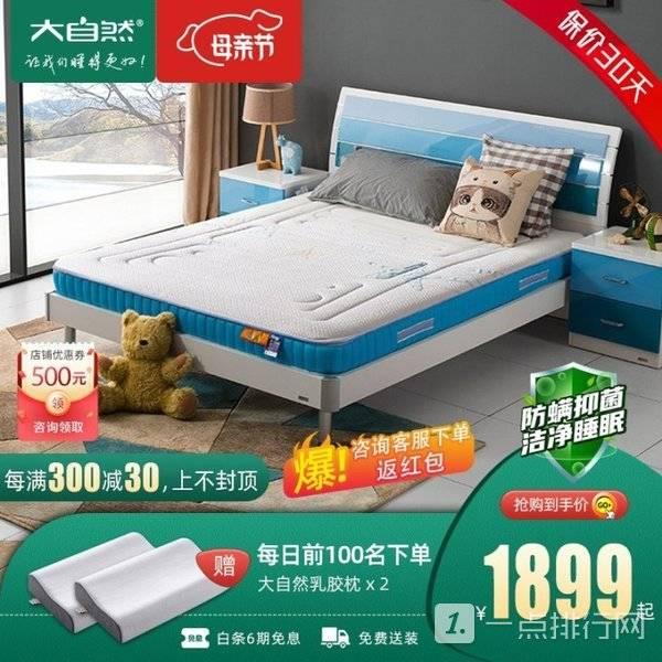 椰棕床垫哪个品牌性价比高-好用的棕榈床垫/椰棕床垫推荐
