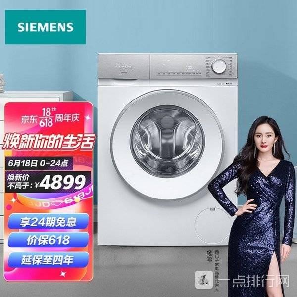 洗衣机哪个牌子好质量好性价比高-洗衣机销量排行榜