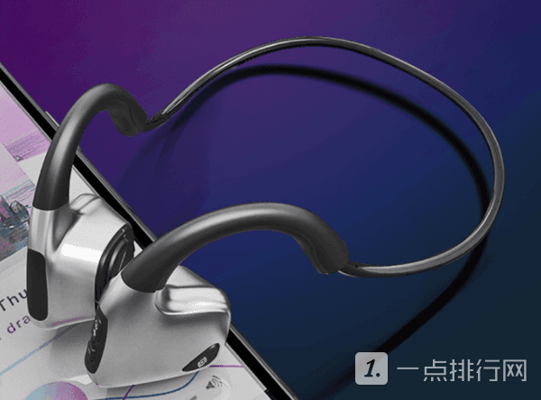 纽曼ge01骨传导耳机怎么样-纽曼ge01骨传导耳机测评
