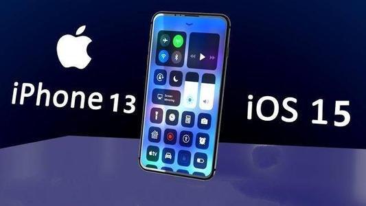 iphone13预售时间-iphone13预售价格多少
