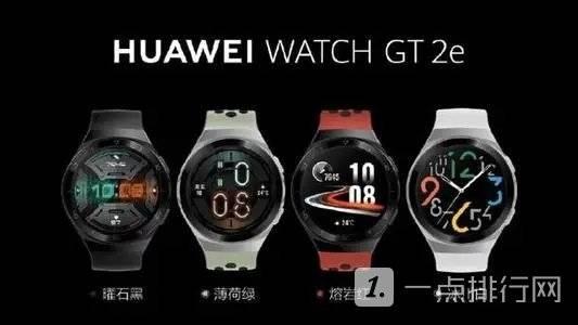华为智能手表gt运动版和活力版哪个好-怎么选?