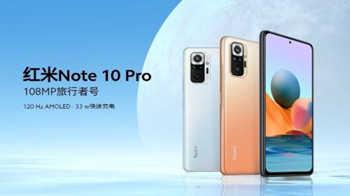 红米Note10特别版参数配置-红米Note10 JE价格