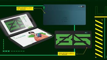联想小新平板Pro王一博定制版开售-联想小新平板Pro定制版评测