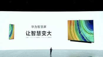华为智慧屏和电视有什么区别?华为智慧屏和电视区别对比