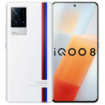 iQOO8手機價格-iQOO8手機12GB+256GB傳奇版優惠價格