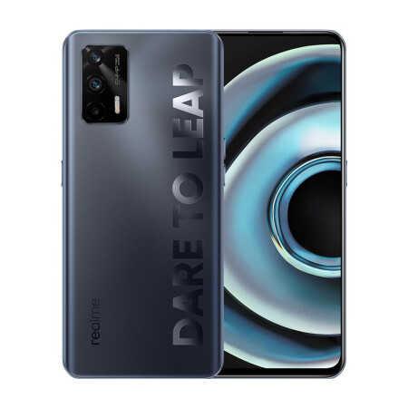 真我q3pro手机价格-真我q3pro手机8GB+128GB版优惠价格