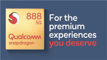 驍龍888建議買哪款手機-驍龍888手機性價比排名