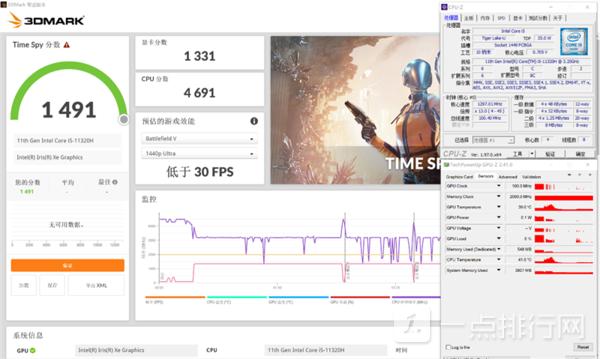 小米笔记本Pro 15增强版评测:绝对大师级OED屏幕 Intel Evo认证保证闭眼买买买
