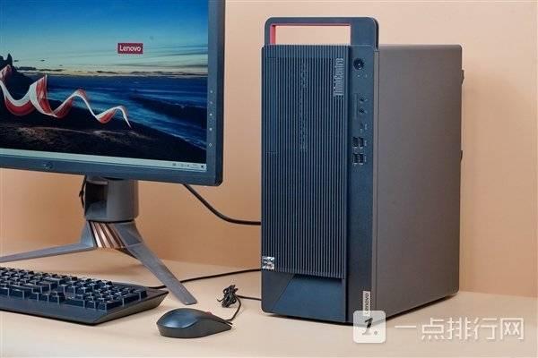 联想ThinkCentre M600t台式主机图赏:17L容积 顶置提手