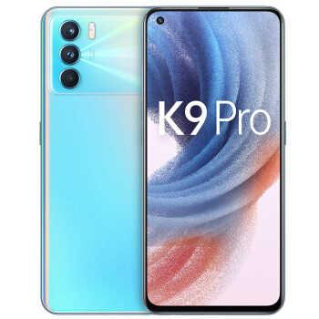 oppok9pro的參數與價格-oppok9pro手機優惠信息