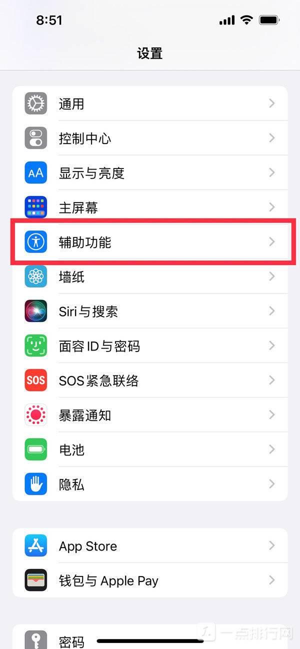 iphone13pro怎么关闭限制帧速率-关闭限制帧速率方法