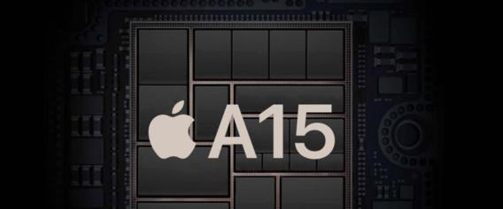 a15處理器和a14有什么區別-蘋果處理器對比評測