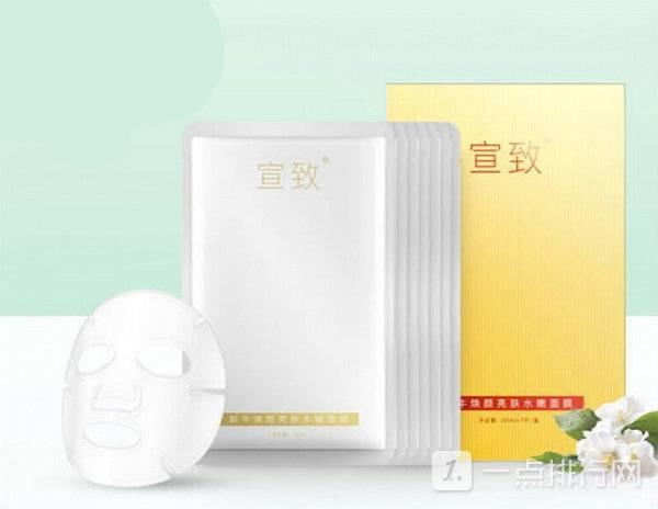 國貨護膚品哪個好用-口碑最好的國產護膚品