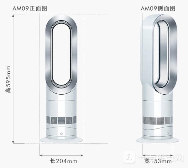 戴森AM09取暖器怎么样?戴森AM09取暖器好用吗?