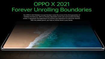 OPPO折疊屏新機發布時間-OPPO折疊屏新機最新消息