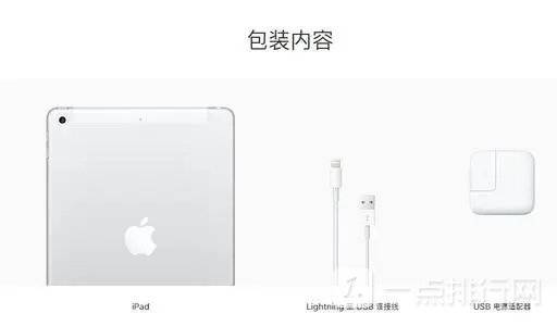 iPad蜂窝版连接说明-iPad蜂窝版能够连接WiFi吗