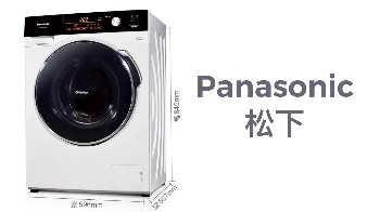 松下和西門子洗衣機哪個好-對比測評