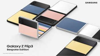 三星Galaxy Z Flip3 5G定制版怎么樣-參數配置評測