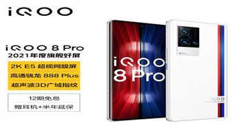 一加9pro、OPPO findx3、iqoo8pro和小米11pro哪个好-购机建议
